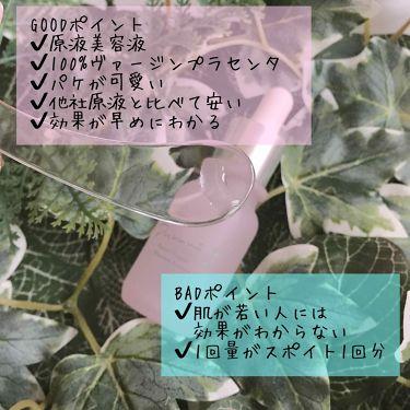 PURURI/その他/美容液を使ったクチコミ(2枚目)