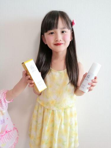 27歳2児のママ!フォロバ100%★ on LIPS 「@kireinohimitsu_labさんのプレゼントキャンペ..」(3枚目)
