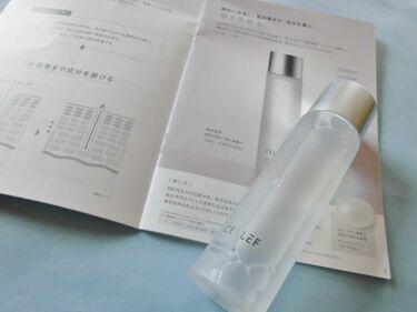 デリバリー ブースター/セルエフ/化粧水を使ったクチコミ(2枚目)