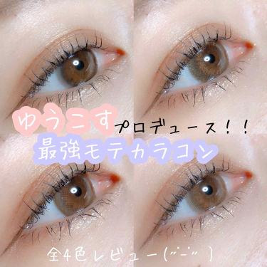 Chu's me 1day/Chu's me/カラーコンタクトレンズ by チャンユカ