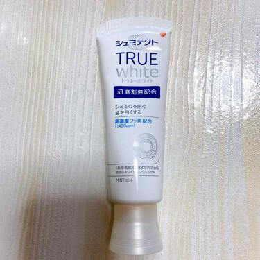 シュミテクト トゥルーホワイト/シュミテクト/歯磨き粉を使ったクチコミ(1枚目)