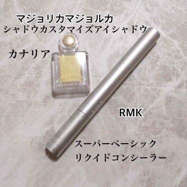 スーパーベーシック リクイドコンシーラー N/RMK/コンシーラーを使ったクチコミ(2枚目)