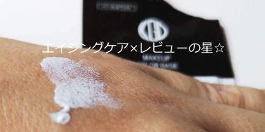 マイファンスィー メイクアップ カラーベース/Koh Gen Do(江原道)/化粧下地を使ったクチコミ(3枚目)