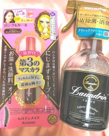 (。・ω・。o[やぐぅ]oさんの「ランドリンファブリックミスト クラシックフローラル<香水(その他)>」を含むクチコミ