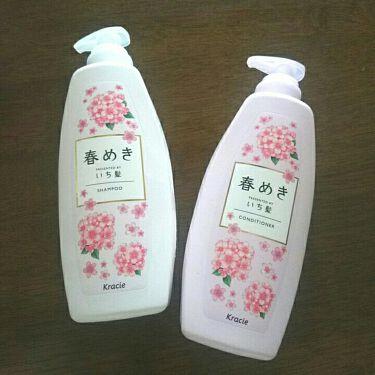 シャンプー/コンディショナー(春めきの香り)/いち髪/シャンプー・コンディショナーを使ったクチコミ(4枚目)