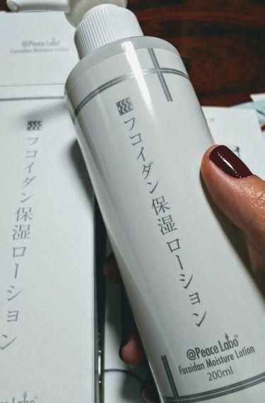 フコイダン保湿ローション/こだわり自然化粧品/化粧水を使ったクチコミ(1枚目)