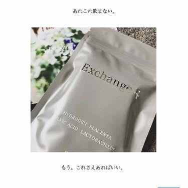 Exchange+(エクスチェンジプラス)/STRI/美肌サプリメントを使ったクチコミ(1枚目)
