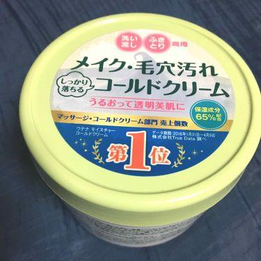コールドクリーム/ウテナモイスチャー/マッサージ料を使ったクチコミ(1枚目)