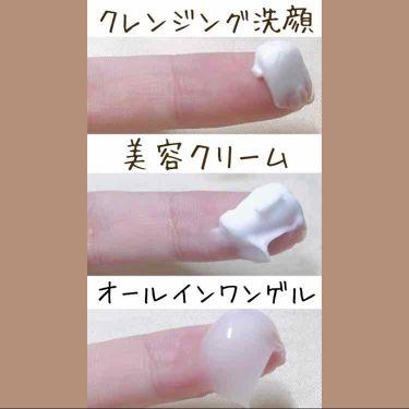 ハトムギエキス化粧水/プラチナレーベル/ボディローション・ミルクを使ったクチコミ(3枚目)