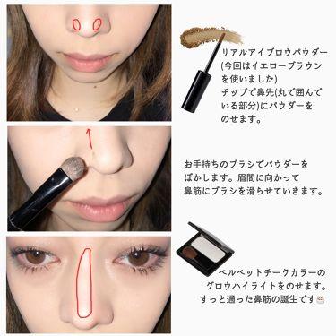 陰をいれるところを工夫するといつもよりも鼻がすっと通って見える気がする。 自分の鼻の形にあったハイライトやシェーディングの入れ方を見つけてみてください♡