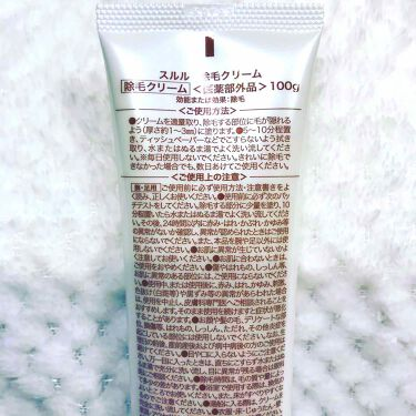 SuRuRu 薬用除毛クリーム/SuRuRu/脱毛・除毛を使ったクチコミ(2枚目)