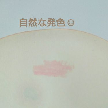 fujiko 朝可愛リップ/Fujiko/リップライナーを使ったクチコミ(3枚目)