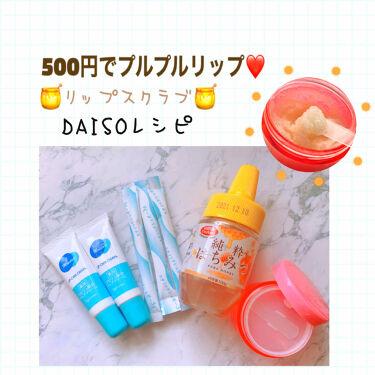 ヘラ&中ブタ付クリームケース/DAISO/その他化粧小物を使ったクチコミ(1枚目)