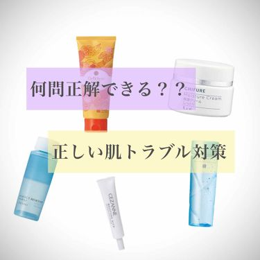 ホワイトニングゼリーエッセンス/アクアレーベル/オールインワン化粧品を使ったクチコミ(1枚目)