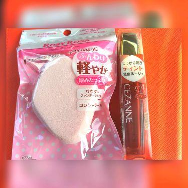 まりおんぬ♡さんの「セザンヌカラーティントリップ<口紅>」を含むクチコミ