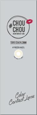 Frozen Hazel(フローズンヘーゼル)