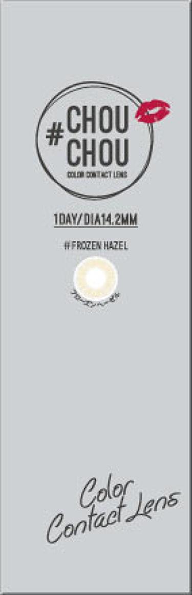 #CHOUCHOU(チュチュ)1day Frozen Hazel(フローズンヘーゼル)