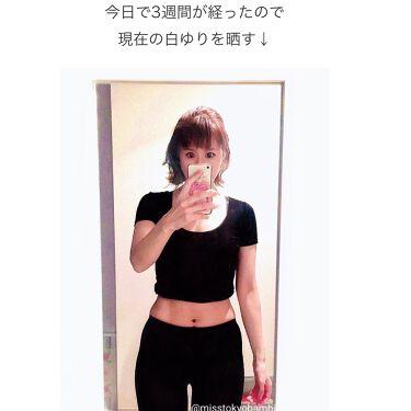 白ゆり@美容ブロガー on LIPS 「ダイエット21日目🐖コロナ太りからのやり直しダイエット14日目..」(2枚目)