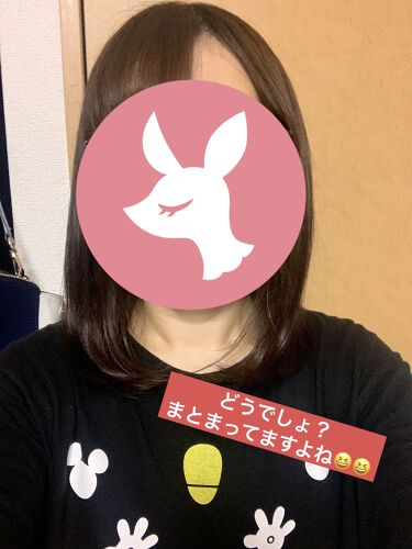 【画像付きクチコミ】こんにちは〜✨お久しぶりです♪麻衣です✨最近人生初のヘアカラーをやりましたー♪今回は!!!またまたなんと!LIPSプレゼント当選🎁当選すると本当に嬉しいですね😆当選した商品は…LUXさんの『スーパーリッチシャインストレート&ビューティ...