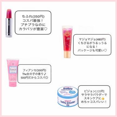 薬用ベビーパウダー/ピジョン/デオドラント・制汗剤を使ったクチコミ(2枚目)