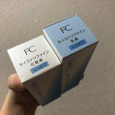 モイストリファイン 乳液 II しっとり/ファンケル/乳液を使ったクチコミ(2枚目)