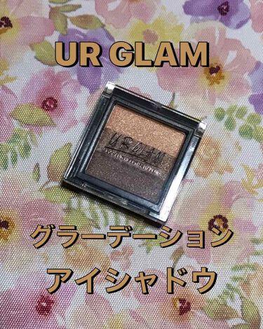 UR GLAM GRADATION EYESHADOW(グラデーションアイシャドウ)/DAISO/パウダーアイシャドウを使ったクチコミ(1枚目)