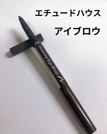 ドローイング アイブロウ ペンシル/ETUDE/アイブロウペンシルを使ったクチコミ(1枚目)