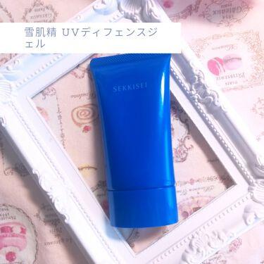 UV ディフェンス ジェル/雪肌精 クリアウェルネス/日焼け止め(顔用)を使ったクチコミ(1枚目)