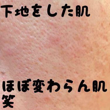 毛穴カバーUV/ラボラボ/化粧下地を使ったクチコミ(3枚目)