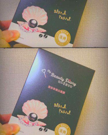 𝕂𝕀ℕ𝔸𝕂𝕆さんの「我的美麗日記(私のきれい日記)黒真珠マスク<パック・フェイスマスク>」を含むクチコミ