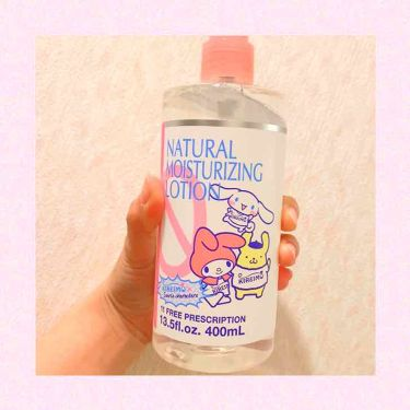 KIREIMOナチュラル ローション モイスチャー/KIREIMO /化粧水を使ったクチコミ(1枚目)