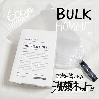 THE BUBBLE NET/BULK HOMME/その他スキンケアグッズを使ったクチコミ(1枚目)