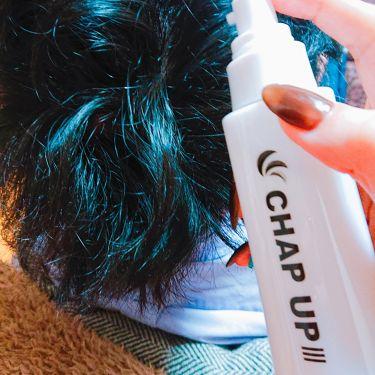 育毛ローション/CHAP UP/頭皮ケアを使ったクチコミ(1枚目)