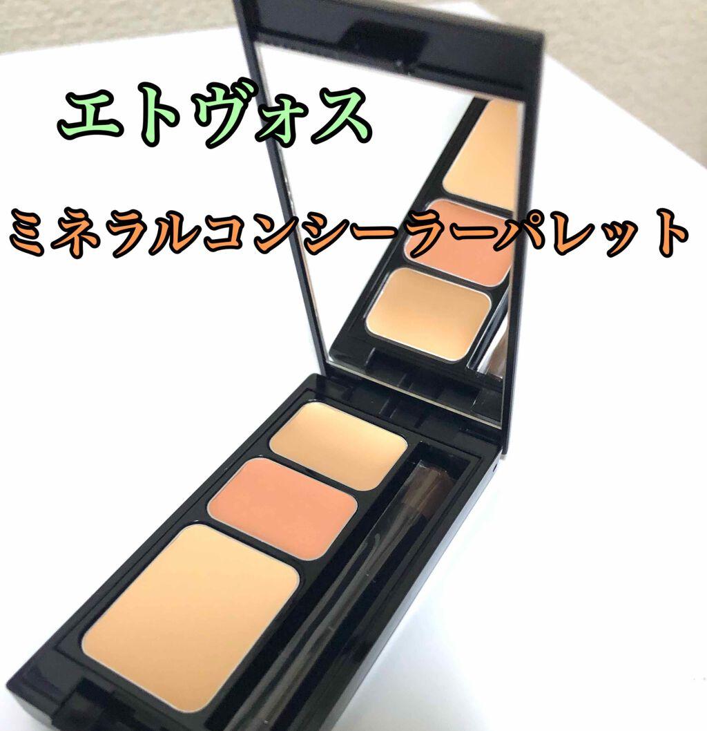 https://cdn.lipscosme.com/image/50668d5b3397fd31ee617cba-1602398295-thumb.png