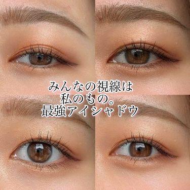 トーンアップアイシャドウ/CEZANNE/パウダーアイシャドウ by ❄️コスメは恋のお守り❄️