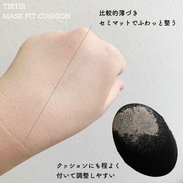 マスクフィットクッション/TIRTIR(ティルティル)/クッションファンデーションを使ったクチコミ(3枚目)