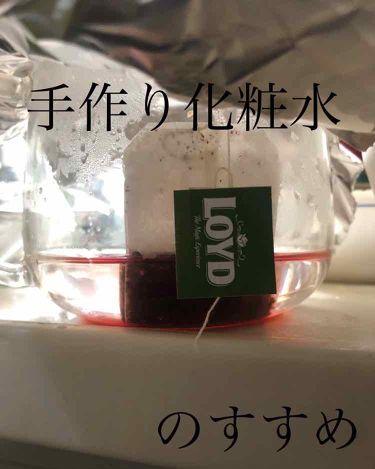 グリセリン/大洋製薬/その他を使ったクチコミ(1枚目)