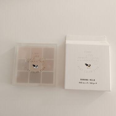 プレイカラーアイズ ≪ミルキーコレクション≫/ETUDE/パウダーアイシャドウを使ったクチコミ(2枚目)