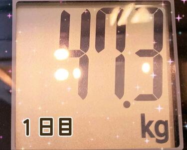 【画像付きクチコミ】【リバウンドしないダイエット🐷】早速ですが、私8月1日〜8月31日までの1ヶ月間ダイエットをしたいと思います❗️◎食べないダイエット◎過度な運動をするダイエットはしません🙅🏼♀️『リバウンドしない』がテーマ🌈✨食べ合わせとかストレッ...