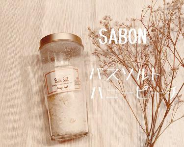 バスソルト/SABON/入浴剤を使ったクチコミ(1枚目)