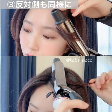 【画像付きクチコミ】♡韓国風前髪の作り方♡細かく作りすぎて2部制になっちまったぜ…ここ半年くらいヨシンモリしかしていないのですがベスト!!な前髪の作り方が出来たので自分用にも覚書として記しておこうと思いまして。カーラーもたくさん持ってるし色々試したんです...