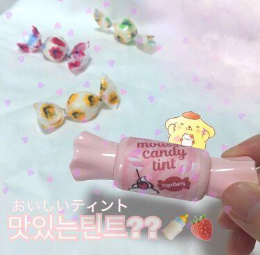유리야약먹자さんの「the SAEM(ザセム/韓国)センムル ムース キャンディー ティント<口紅>」を含むクチコミ
