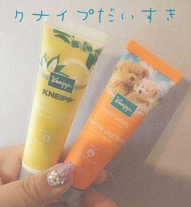 ハンドクリーム グレープフルーツの香り/クナイプ/ハンドクリーム・ケアを使ったクチコミ(1枚目)