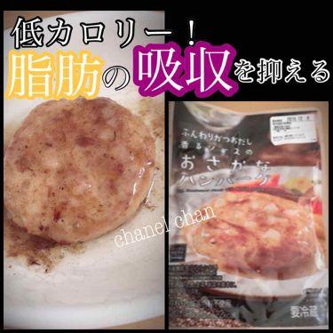 こんがりかつおだし香るおさかなハンバーグ/LAWSON (ローソン)/食品を使ったクチコミ(1枚目)