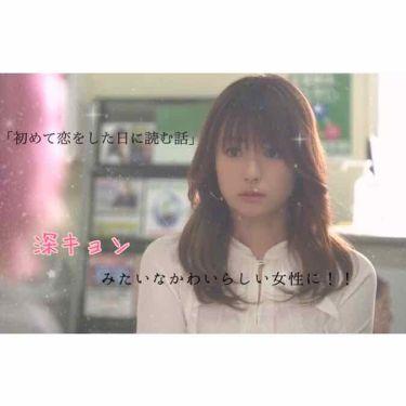 NMB48 吉田朱里 プロデュース キラキラW涙袋メーカーつき IDOL MAKE BIBLE@アカリン/主婦の友社/書籍を使ったクチコミ(1枚目)