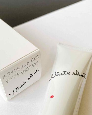 ホワイトショット  SXS/ホワイトショット/美容液を使ったクチコミ(4枚目)
