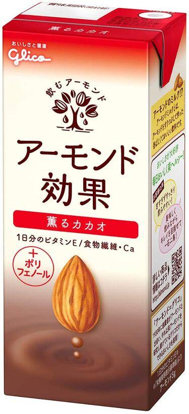 アーモンド効果 チョコレート 200ml