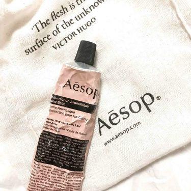 今話題のAesop(イソップ)ハンドクリームがおすすめ。洗練されたお洒落な見た目が映える!