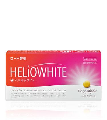 ヘリオホワイト ロート製薬
