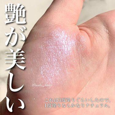 フェイス カラー(レフィル)/shu uemura/パウダーチークを使ったクチコミ(2枚目)